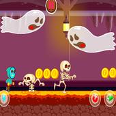 super gum zombie ball icon