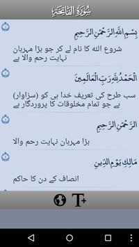 iQraa Full Quran apk screenshot