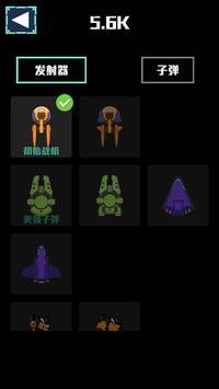 Fighter Adventure captura de pantalla 3