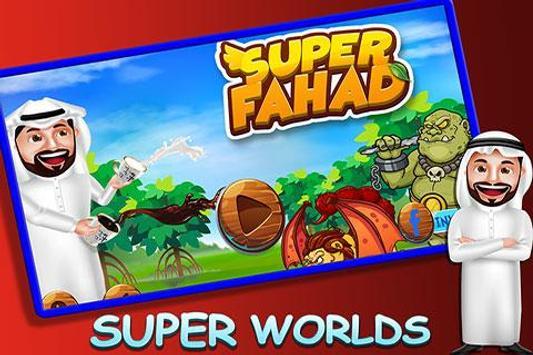 Super Fahad poster