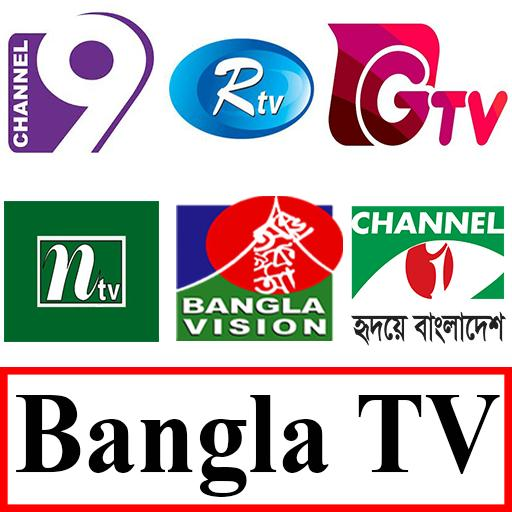 Top Five Bangali Tv Serial Net Starjalsha com - Circus