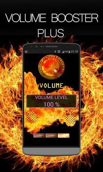 Super Loud Volume Booster 2017 screenshot 3
