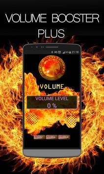 Super Loud Volume Booster 2017 screenshot 1