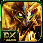 Masked Rider DX : Henshin belt for tokusatsu icon
