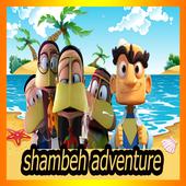 Super Arabgulf Adventure icon