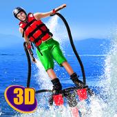 Flyboard Water Stunt Simulator icon