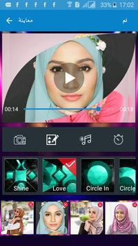 دمج الصور والاغانى وصنع فيديو apk تصوير الشاشة