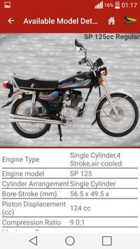 Super Power Motorcycle apk screenshot