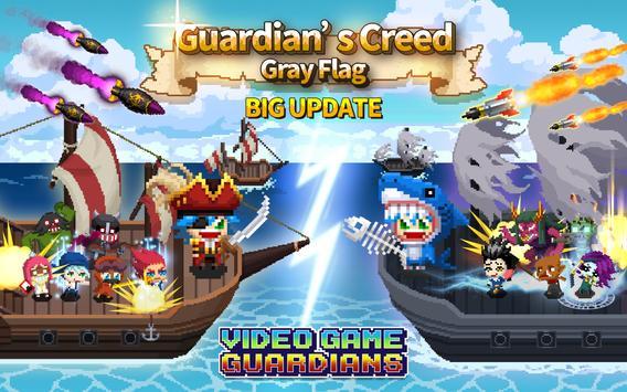 Videogame Guardians screenshot 8