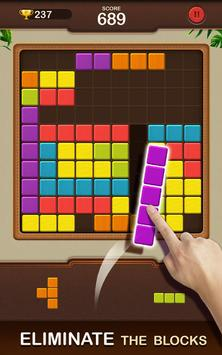 Toy Puzzle screenshot 1
