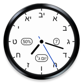 Hebrew Clock - Watch Face icon