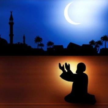 Suplicas Islam apk screenshot