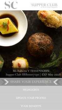 Supper Club St Regis Singapore screenshot 4
