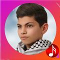 Songs Ayman Amin