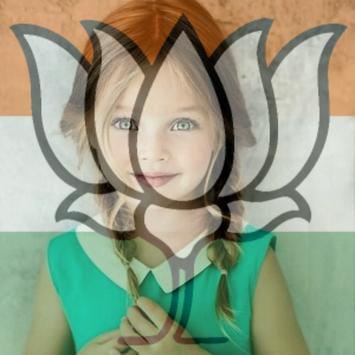 PIP India PoliticalParty Frame apk screenshot