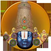 Sri Venkatesa Suprabhatham icon