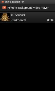 Remote BackGround Video Player screenshot 2