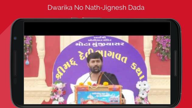 Dwarika No Nath - Offline Video - Jignesh Dada poster
