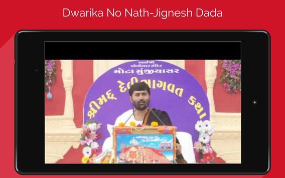 Dwarika No Nath - Offline Video - Jignesh Dada apk screenshot