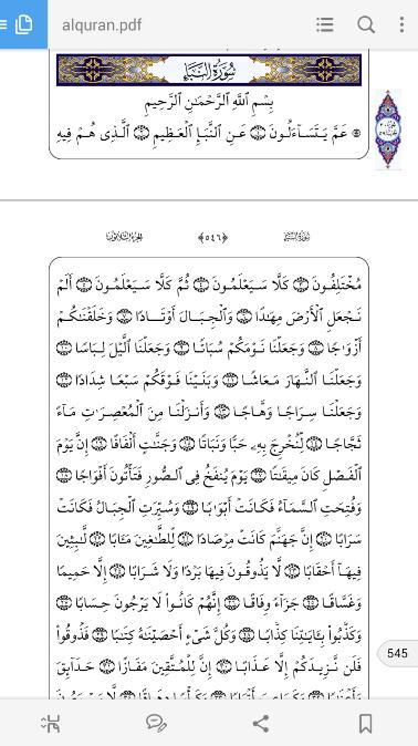 Surat Surat Pendek Alquran Mp3 Juz 30 For Android Apk Download