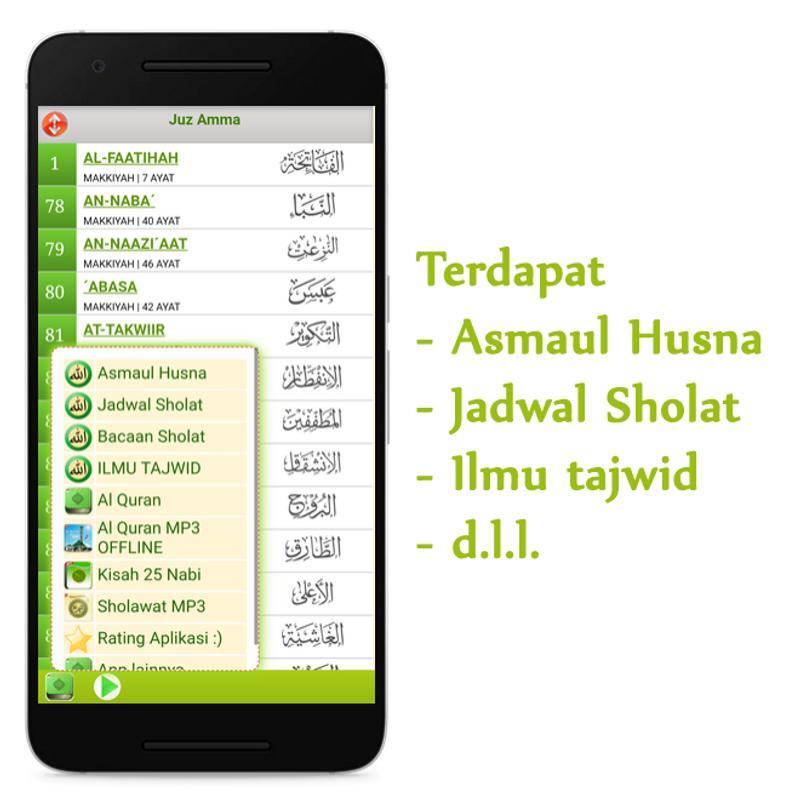 Dowloat Mp3 Meraih Bintang Versi Arab: Surat Pendek Al-Quran MP3 APK Download
