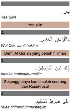 Surat Yasin Digital & Terjemah apk screenshot