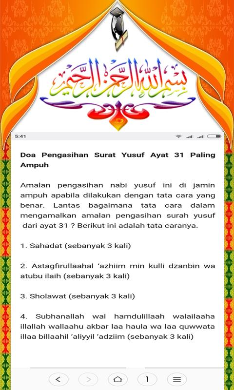 Surat Yusuf Doa Pengasihan For Android Apk Download
