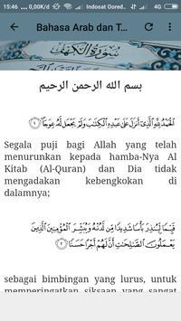 Surah Al-Kahfi screenshot 2