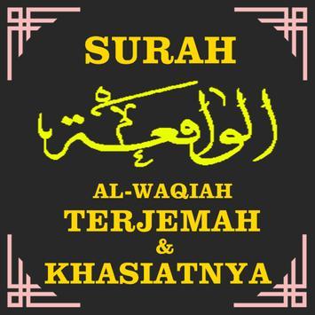 Surah Al-Waqiah Terjemahan & Khasiatnya poster