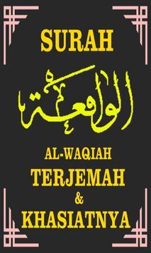 Surah Al-Waqiah Terjemahan & Khasiatnya screenshot 1