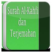Surah Al-Kahf MP3 icon
