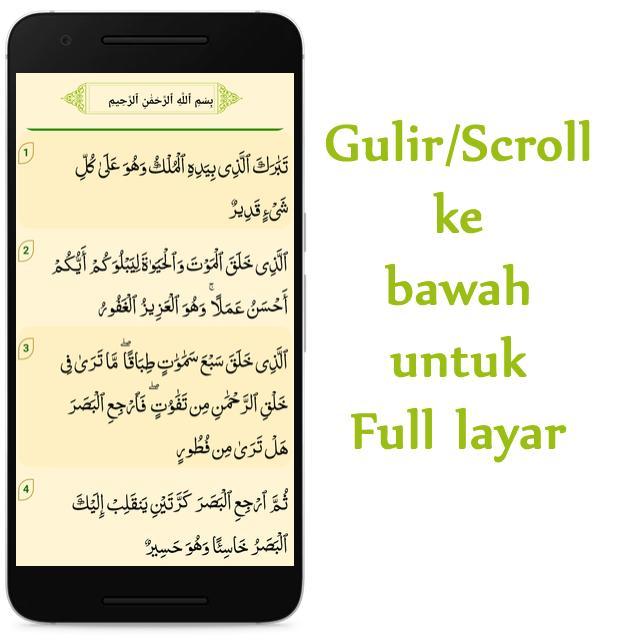 Surah Al Mulk Mp3 Dan Terjemahan For Android Apk Download