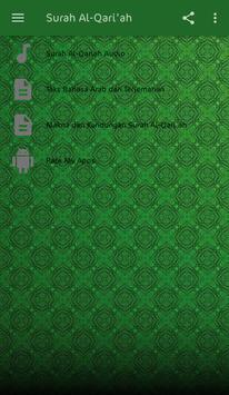 Surah Al-Qariah Lengkap screenshot 1