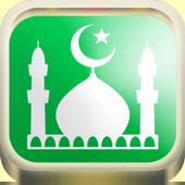 Surah Al-Mulk MP3 icon