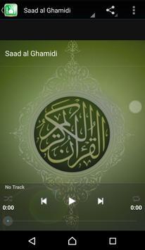 Surah Al-Mulk MP3 apk screenshot