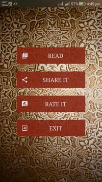 Nad e Ali Urdu Free apk screenshot
