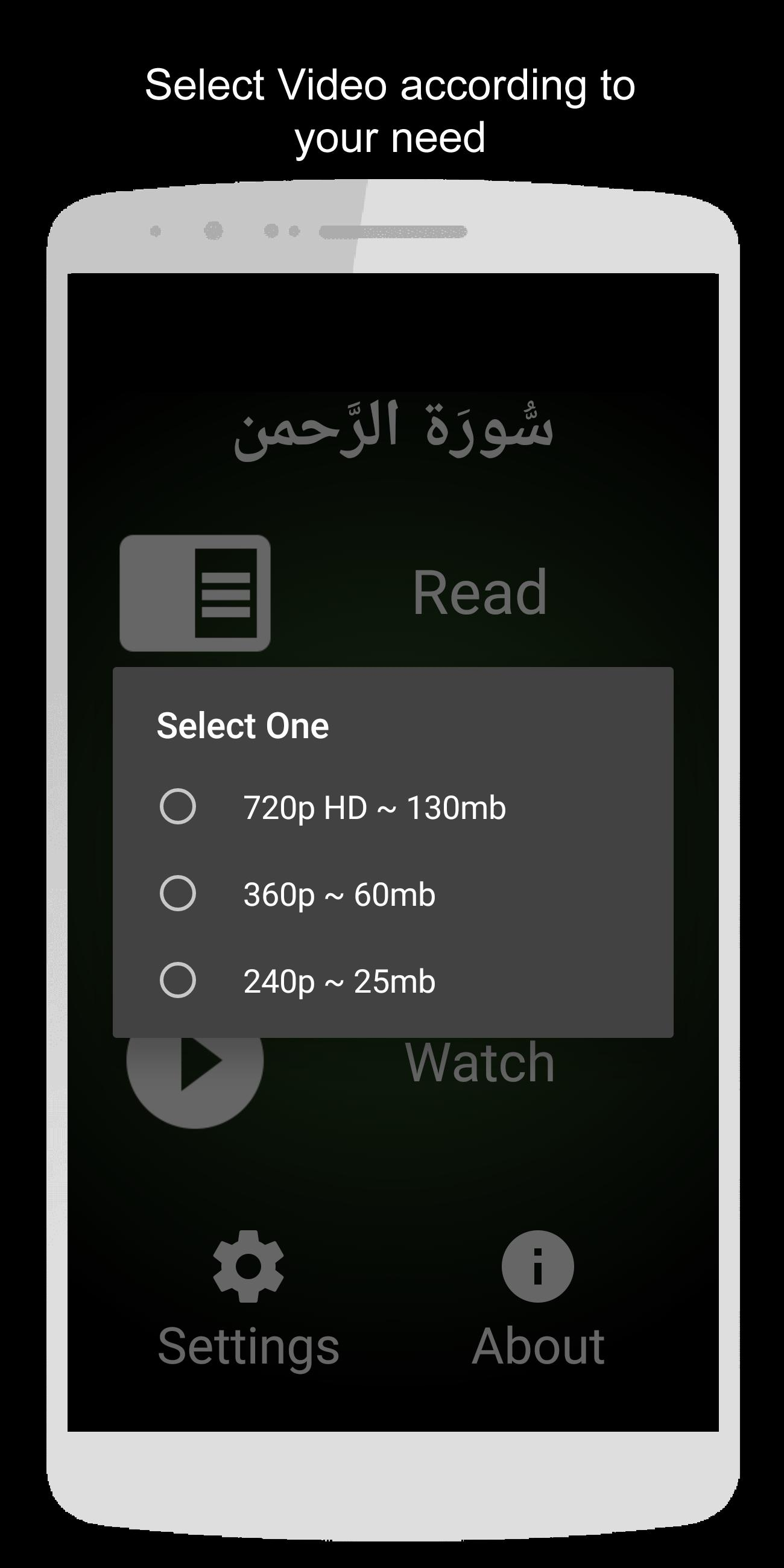 Surah Rahman for Android - APK Download