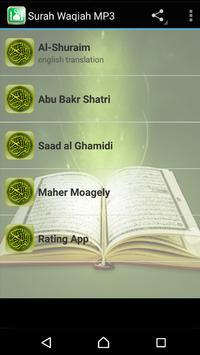 Surah Waqiah MP3 poster