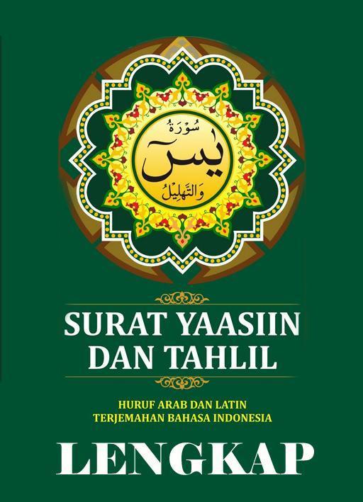 Surah Yasin Tahlil Lengkap For Android Apk Download