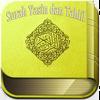 Surat Yasin Mp3 Tahlil icon