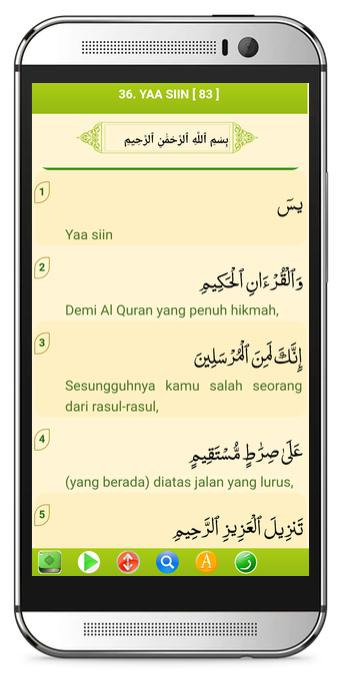Surat Yasin Mp3 Tahlil Lengkap For Android Apk Download
