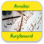 Guide for Arabic for keyboards icon