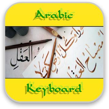 Guide for Arabic for keyboards poster