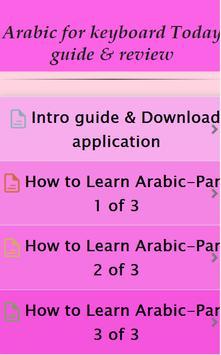 Guide for Arabic for keyboards screenshot 1