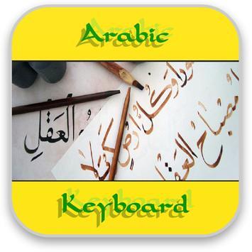 Guide for Arabic for keyboards screenshot 3