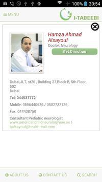 UAE Doctors apk screenshot