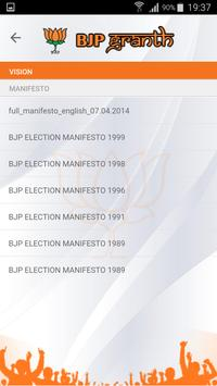 BJP Granth apk screenshot
