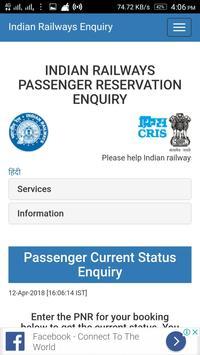 Live Train Status and PNR Check screenshot 2