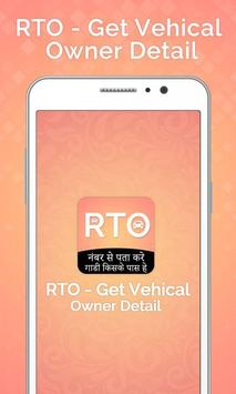 RTO Get Vehical Owner Detail poster