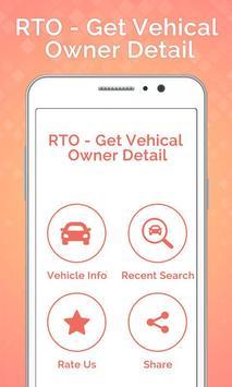 RTO Get Vehical Owner Detail screenshot 1